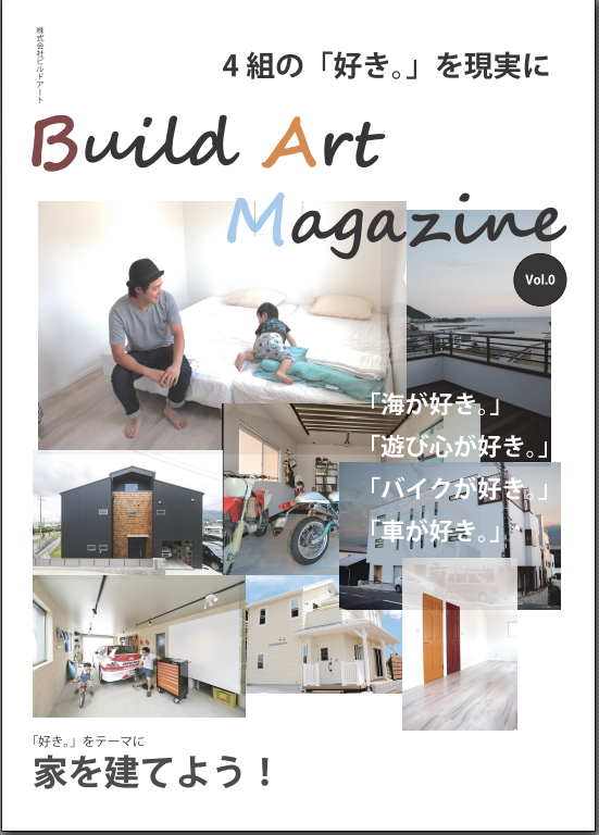 Build Art Magazine vol0
