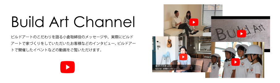 Build Art Channel baner-01
